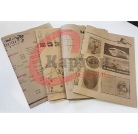 Печатная продукция (2)